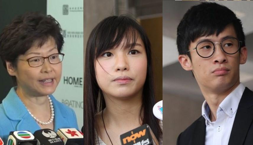Carrie Lam, Yau Wai-ching and Baggio Leung