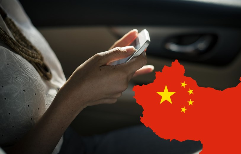 internet mobile china