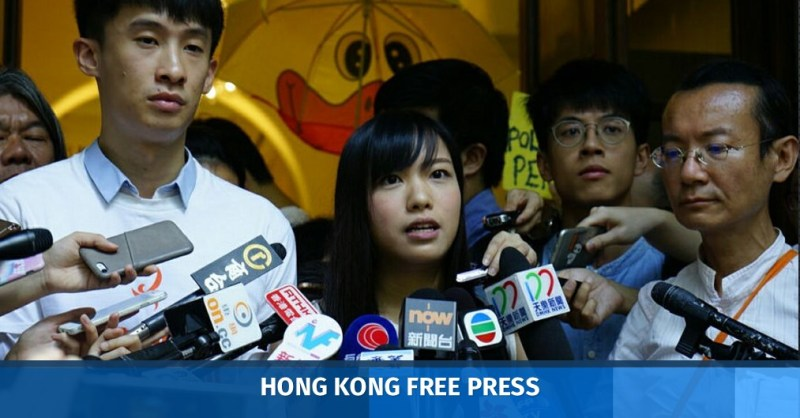 baggio leung yau wai ching