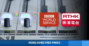 PEN Hong Kong BBC petition Alex Hofford