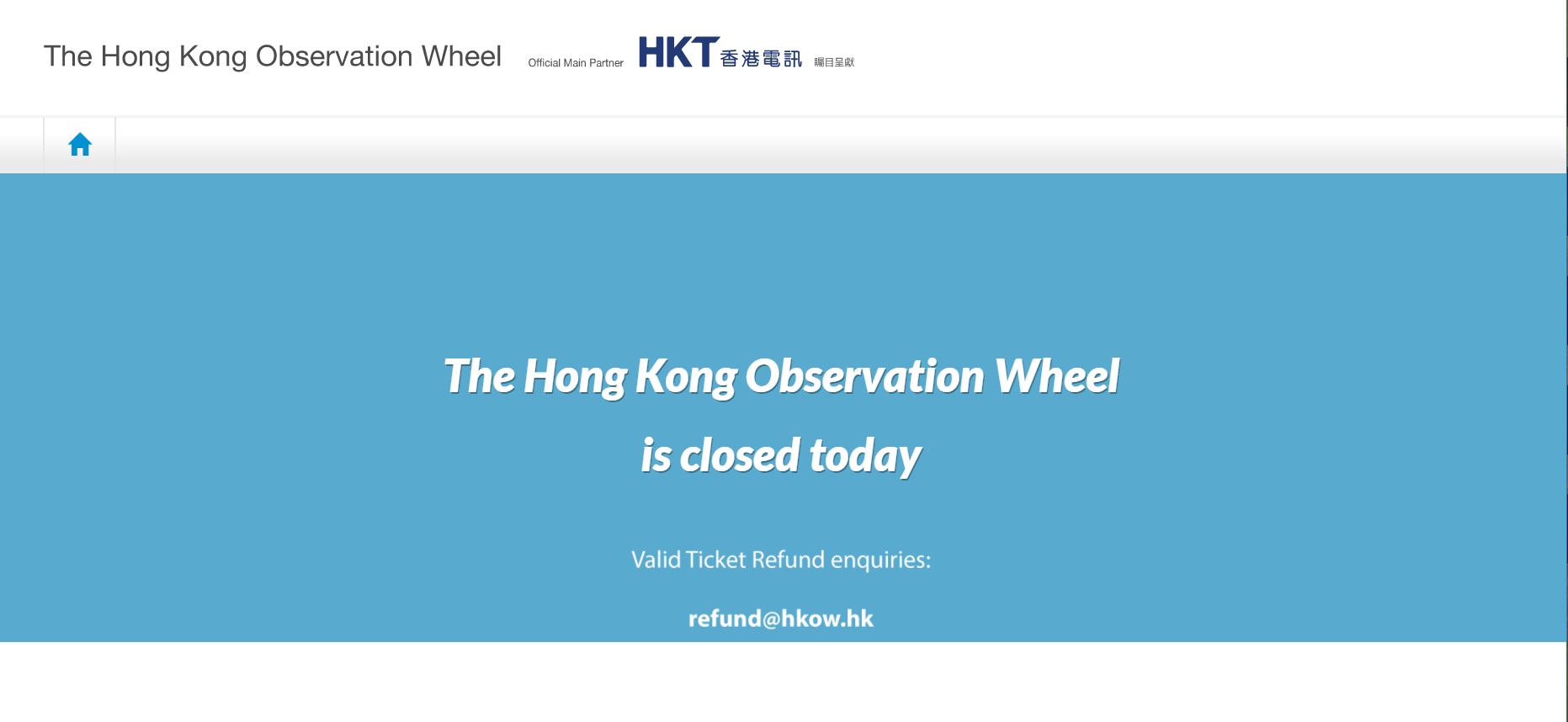 hong kong observation ferris wheel closurea