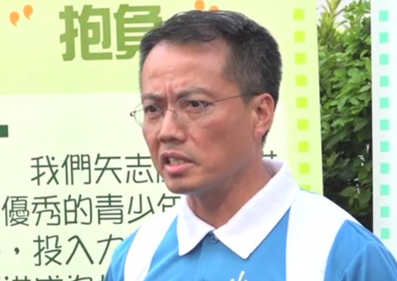 Acting Police Commissioner Alan Lau