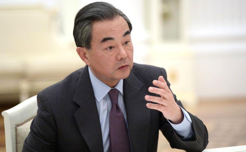 aWang Yi.
