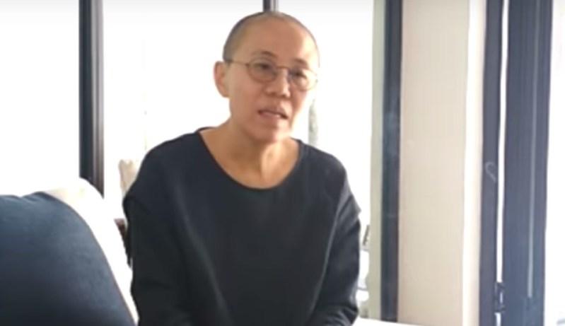 youtube screenshot liu xia