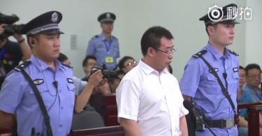 jiang tianyong trial