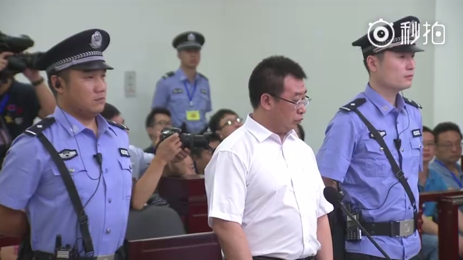 China rights advocate Jiang pleads guilty to 'subversion'