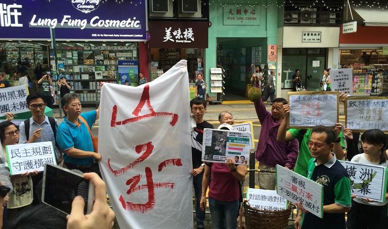 Wang Chau Yuen Long Lands Office
