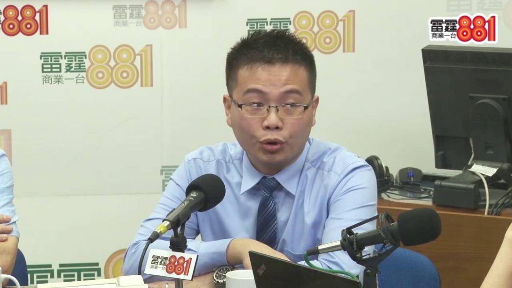 Mark Fu