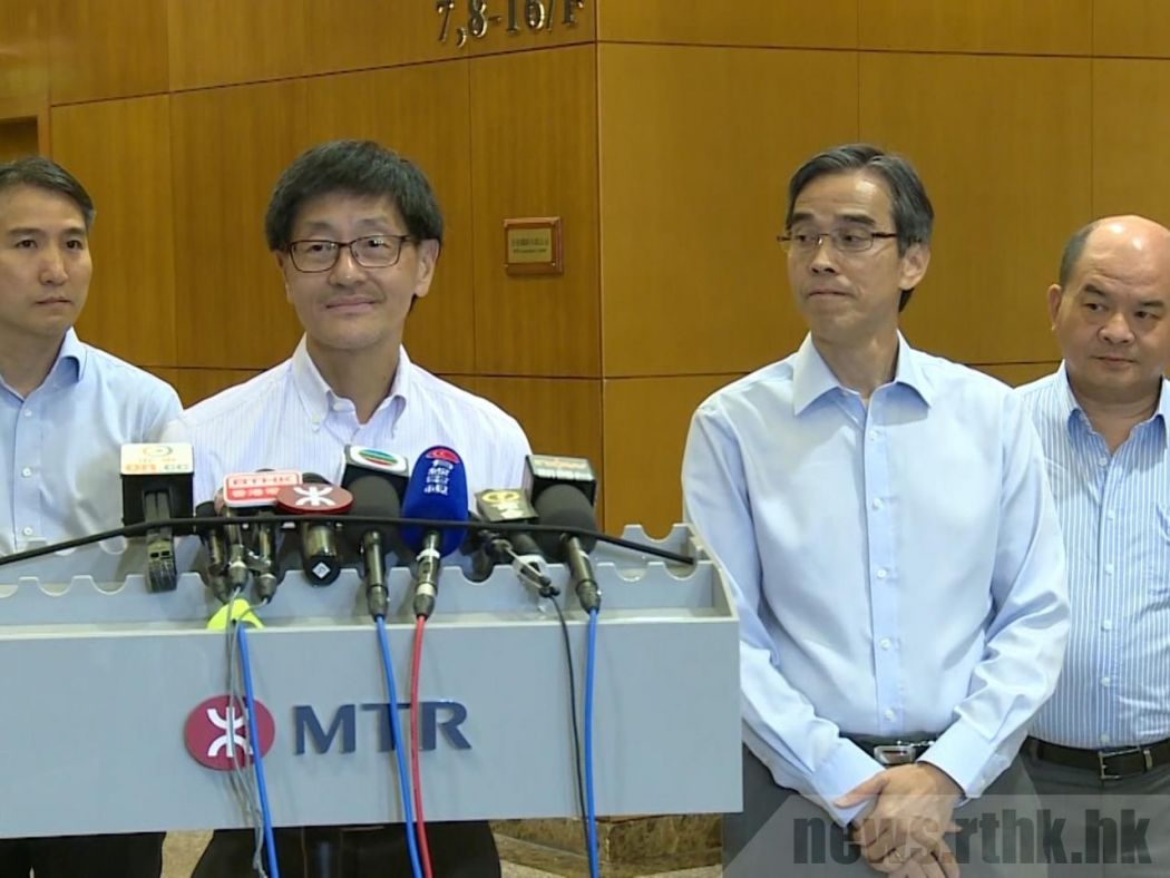 mtr press con kwun tong lincoln leong adi lau