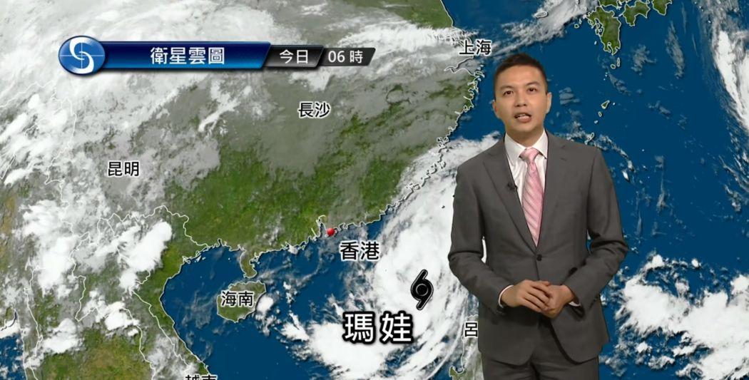 hk weather mawar