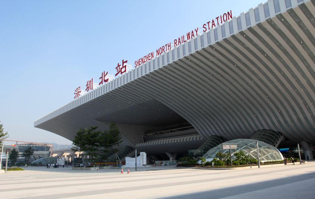 Shenzhen North station