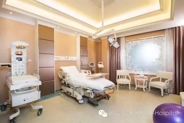 redleaf hospital