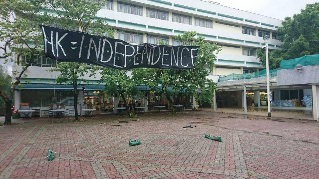Hong Kong independence CUHK
