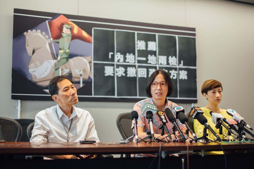 joint checkpoint Tanya Chan Leung Ka-chi
