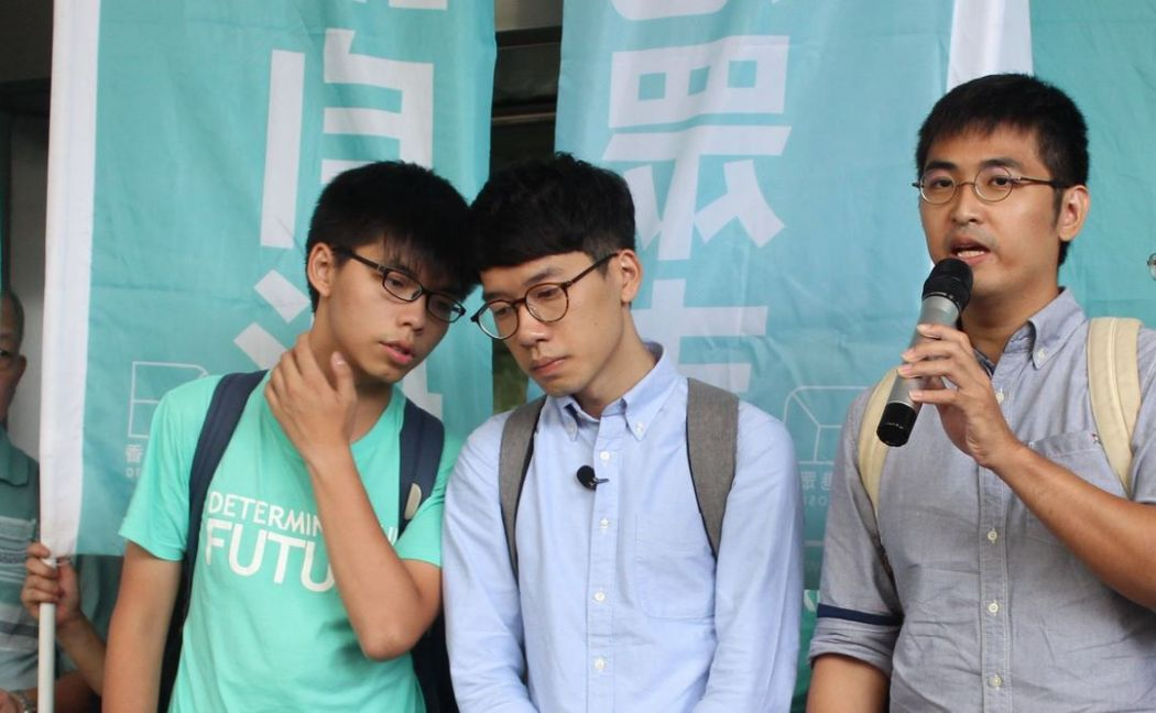 Joshua Wong, Nathan Law and Alex Chow