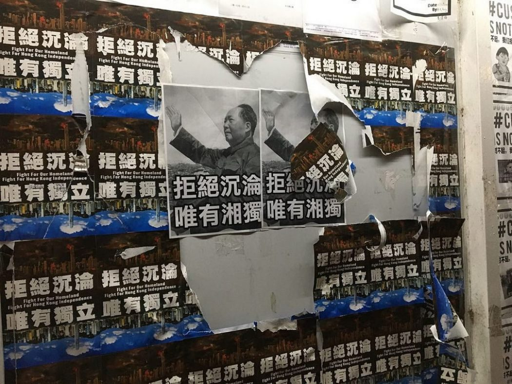 chinese university independence posters democracy wall
