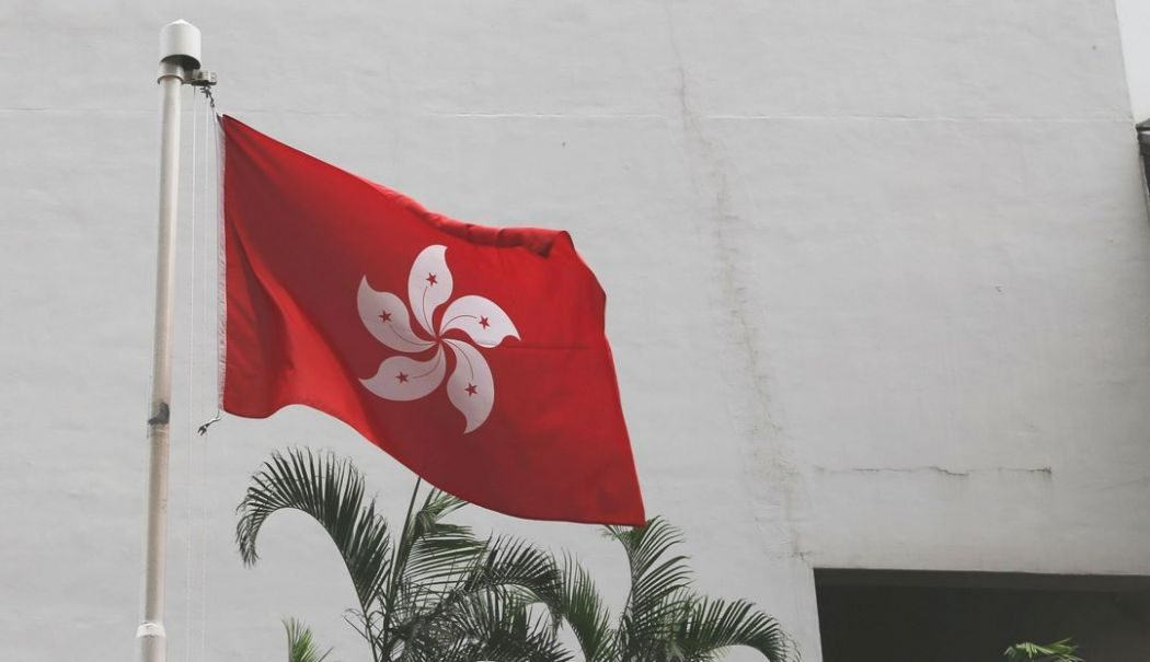 hong kong flag two systems
