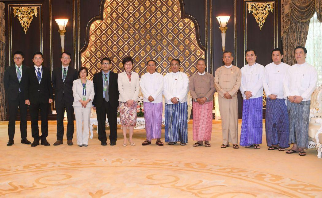 Myanmar carrie lam