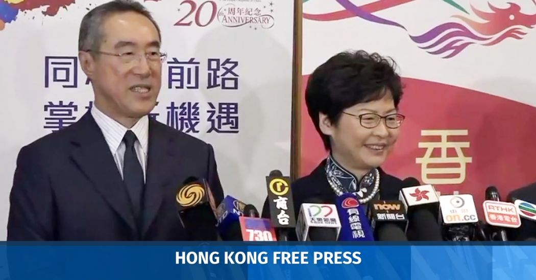 Henry Tang Carrie Lam
