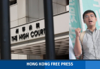 alex chow appeal