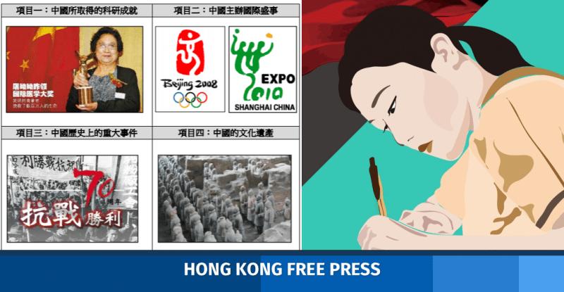 demosisto criticism hong kong today teaching resources