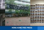 hk independence banner chinese university cuhk
