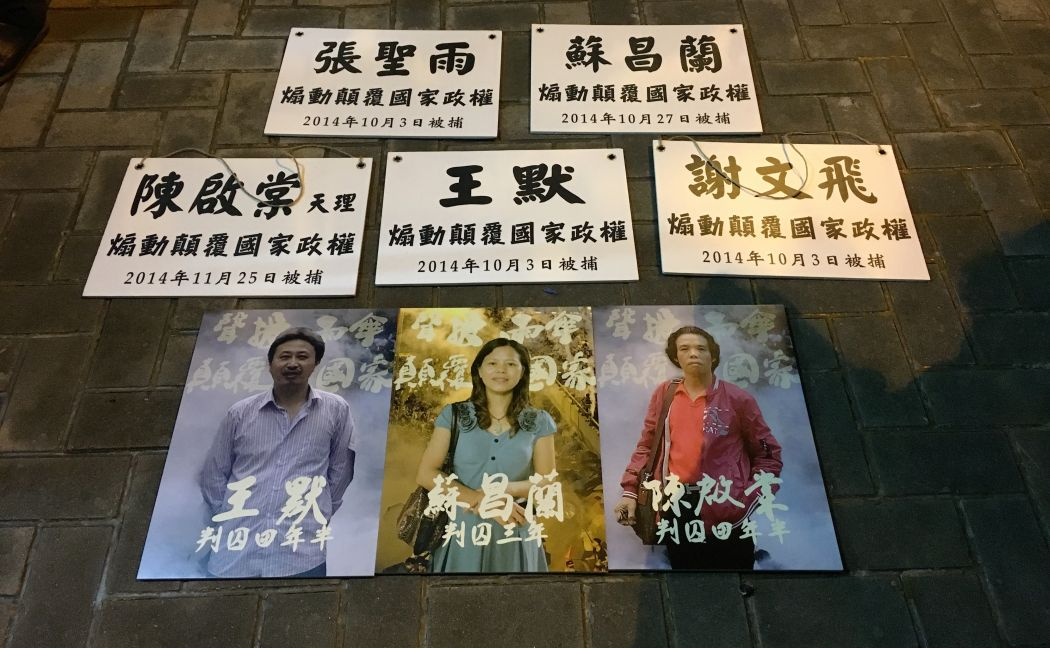 Jailed Chinese activists