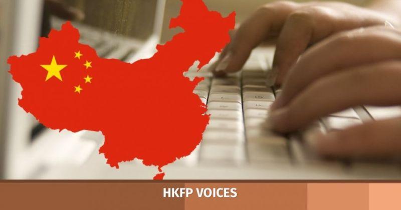 china internet censorship
