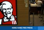 kfc featured