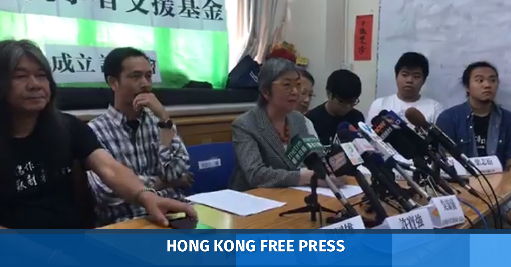 Imprisoned Activists Support Fund