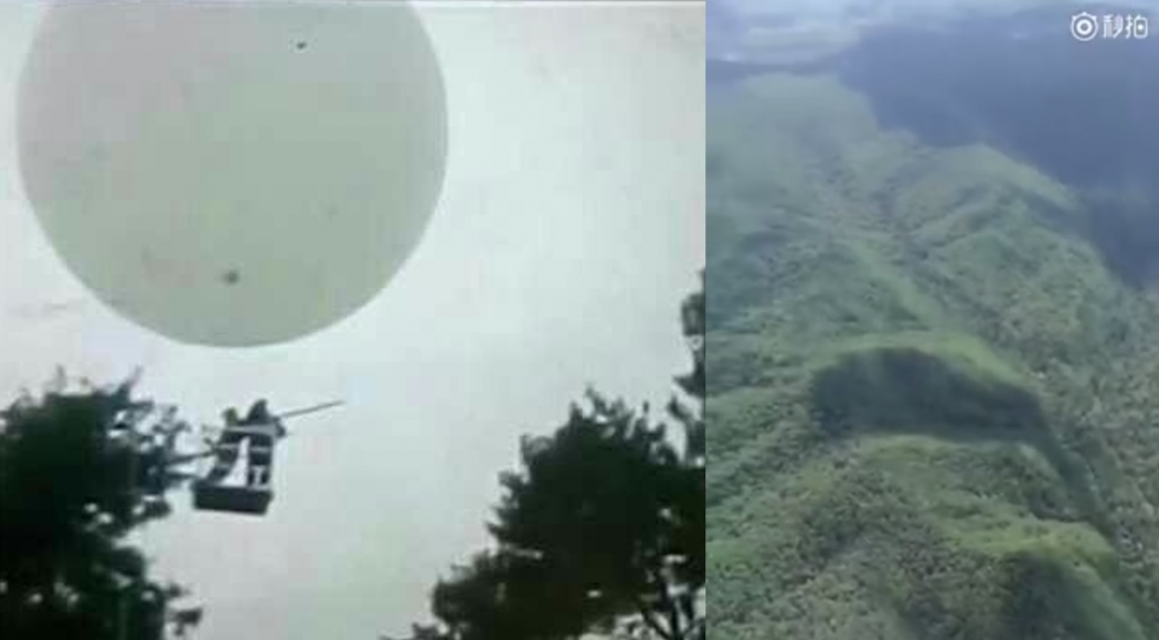 chinese farmer balloon