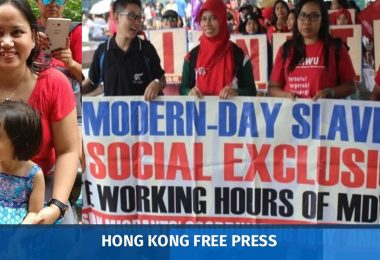 domestic workers wages
