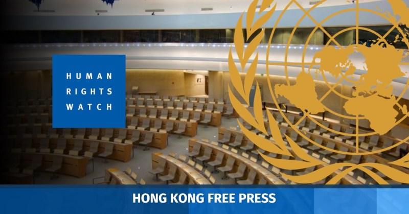 human rights watch un
