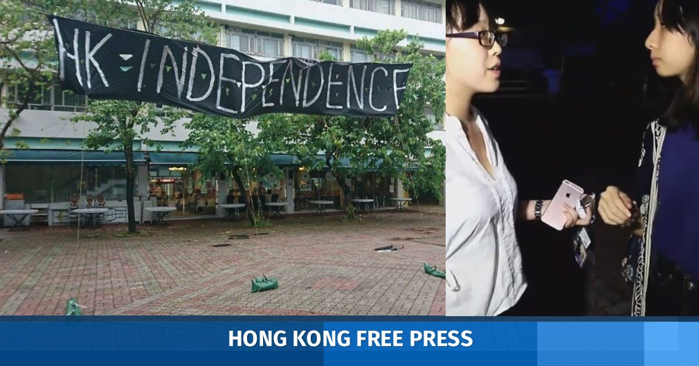 independence banners