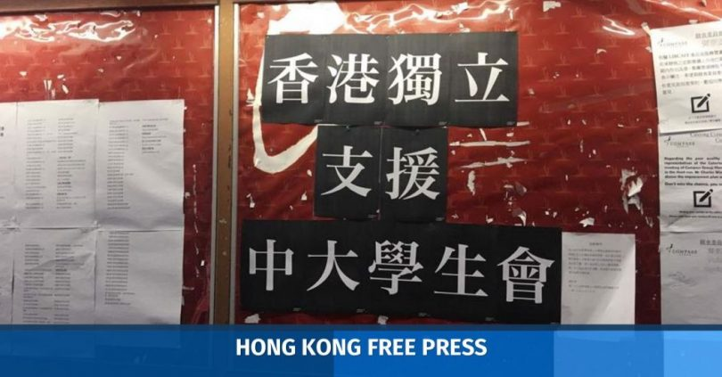 hk independence posters university