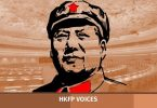 voices mao