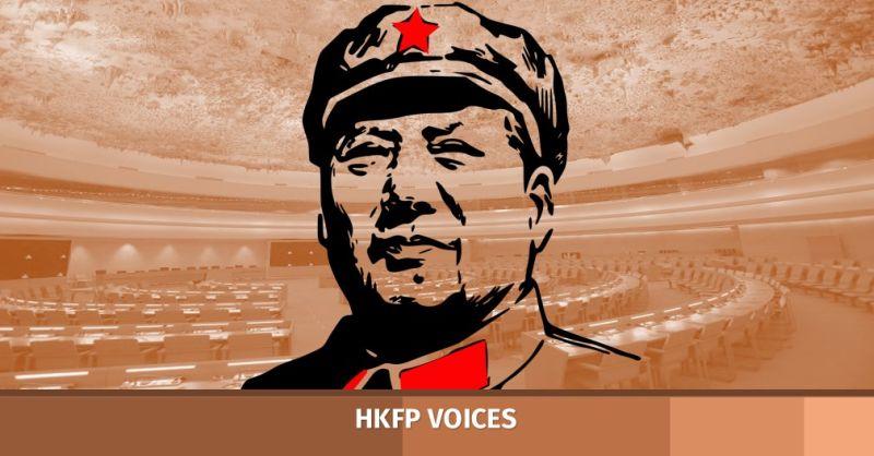 voices mao