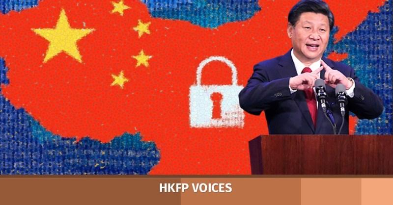 xi jinping internet china