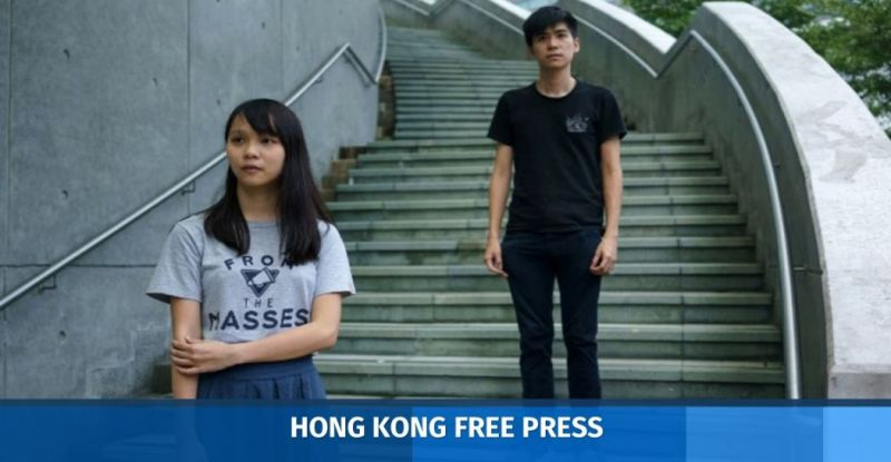 hong kong agnes chow democracy