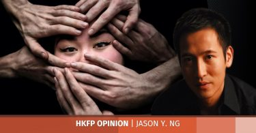 jason y ng free speech