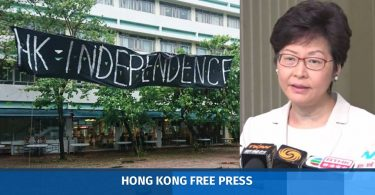 Chief Executive Carrie Lam independence