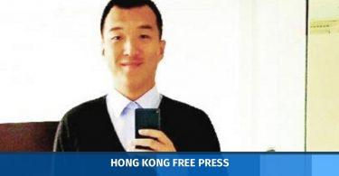 Former Chinese student Zhou Hongxu