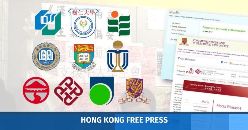 university hong kong independence statement