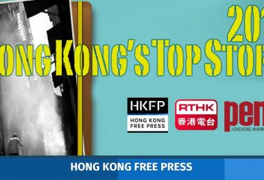 hkfp rthk pen story writing