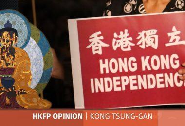 hong kong independence