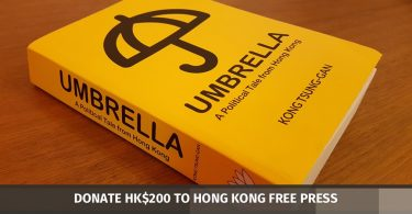 donate umbrella kong tsung-gan