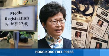 hong kong free press