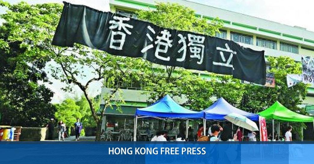 Cuhk Student Union Removes Hong Kong Independence Banner