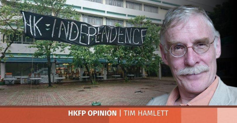 tim hamlett university heads