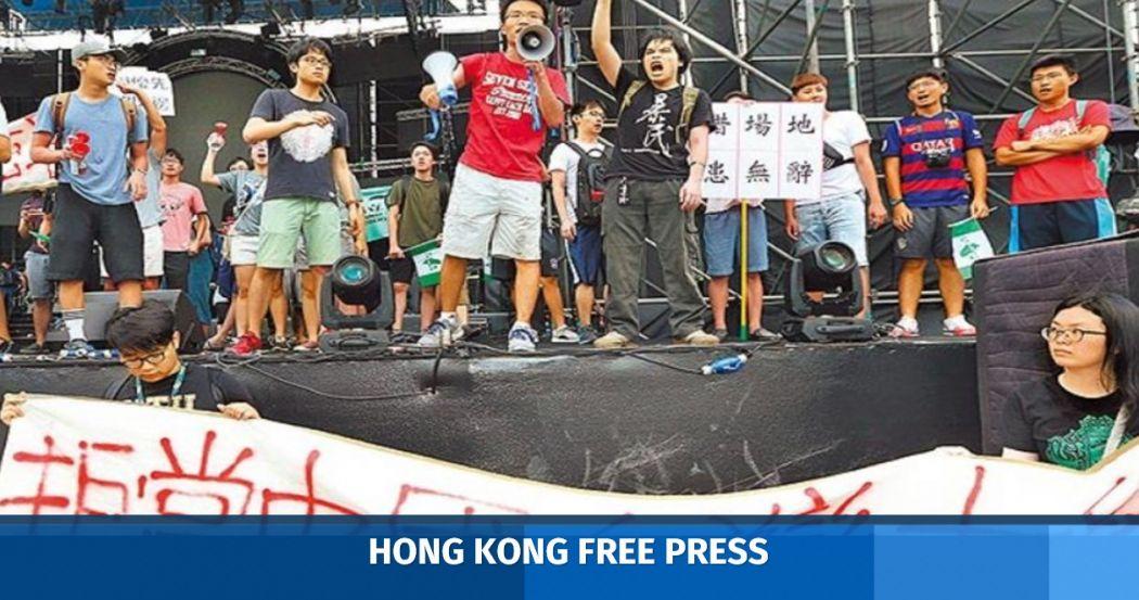 taiwan sing china protest